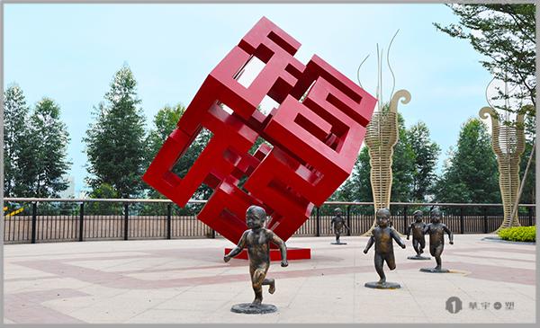 南江滨玻璃钢环境雕塑