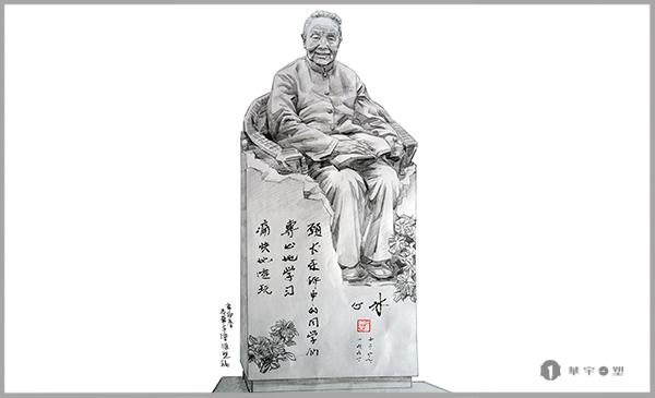长乐华侨中学花岗岩冰心校园文化雕塑