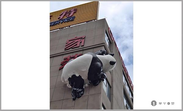 福清建材城玻璃钢烤漆熊猫雕塑