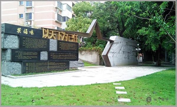 师大附中英雄墙花岗岩浮雕墙