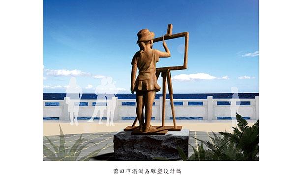 湄洲岛设计方案(已完成)