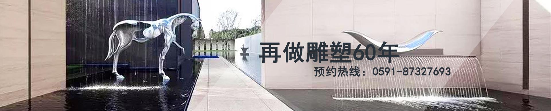 福州雕塑工程